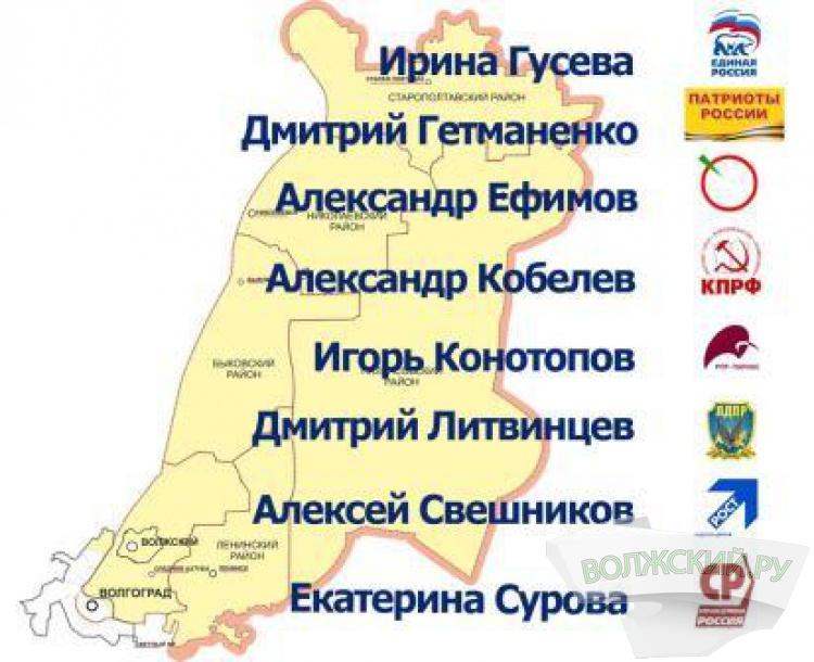 За место в Госдуму уже готовы бороться 77 кандидатов