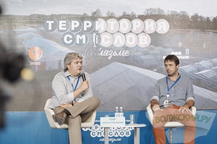 Журналист <b>Волжский.ру</b> стала призером Всероссийского форума «Территория смыслов на Клязьме»
