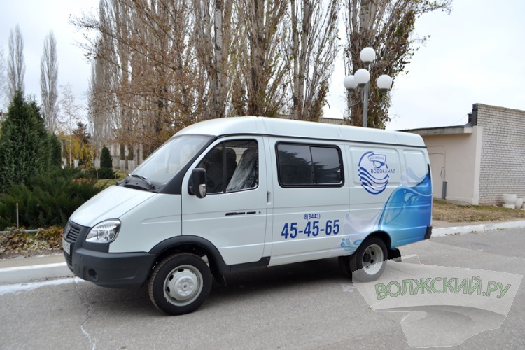 Жители поселков смогут оперативнее получать услуги МУП «Водоканал»