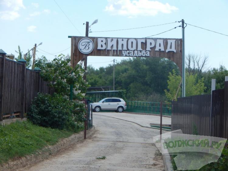 В регионе запустили новый турмаршрут по Волжскому