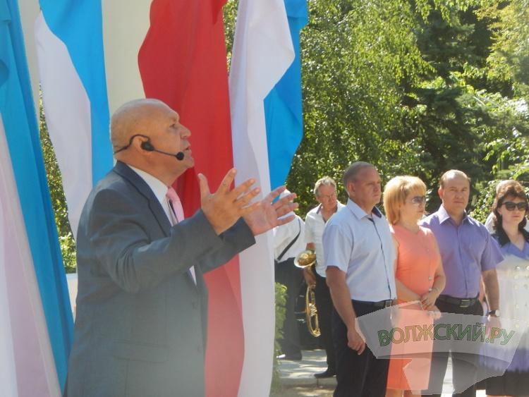 День города открыл митинг первостроителей