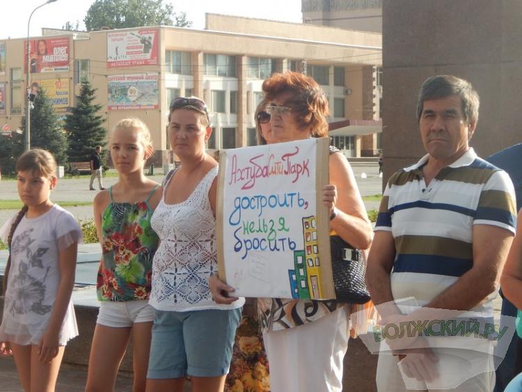 Дольщики «АхтубаСитиПарк»: «Мы пойдем до конца!»