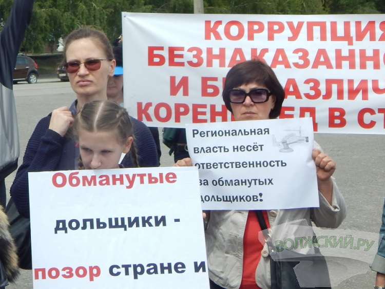 Дольщики «АхтубаСитиПарк»: «Нас некому защитить!»