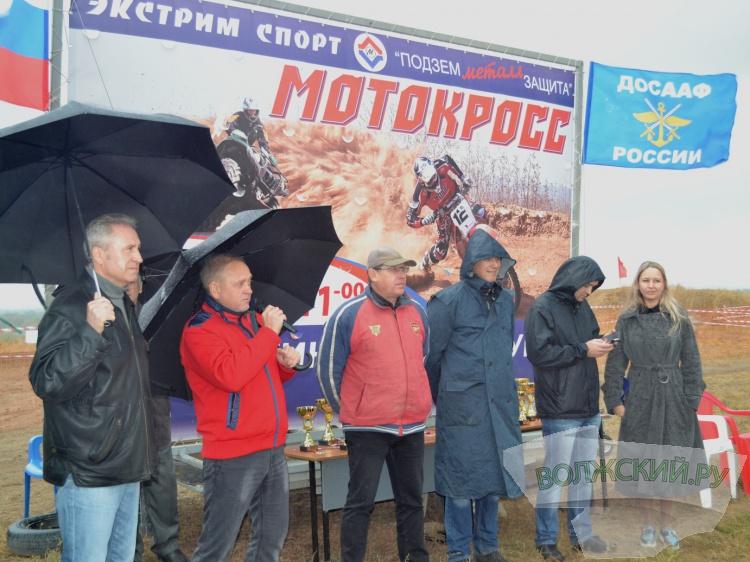 Дождь не помешал проведению мотокросса в Волжском