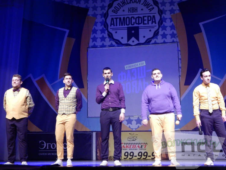 Фестиваль КВН в Волжском принес ростовчанам 10 тысяч рублей