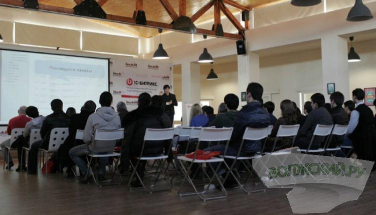 Готовые рецепты успешного онлайн-бизнеса получат бизнесмены на бесплатном семинаре в Волжском