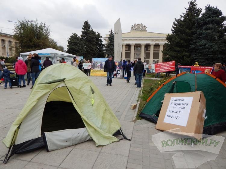 К волжским дольщикам приехали «Путин», «Бочаров» и «Воронин»