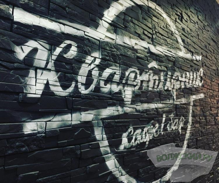 «Какаду» приглашает на новогодний корпоратив