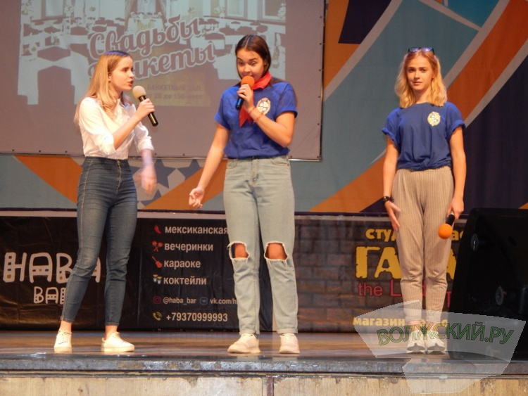Кубок мэра Волжского по КВН уехал в Калмыкию