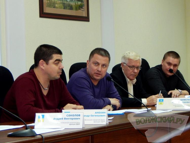 В Волжском поправили бюджет