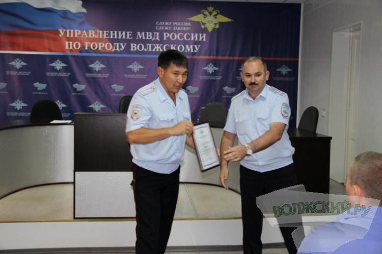 Подразделения полиции Волжского возглавили дубовчане
