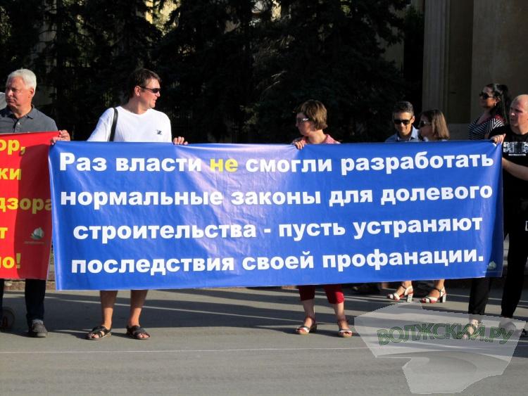 После отказа в суде дольщики «АхтубаСитиПарк» снова вышли на митинг