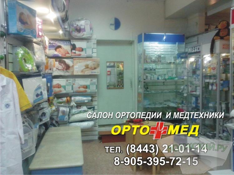 Профессиональный ортопедический салон в Волжском?
