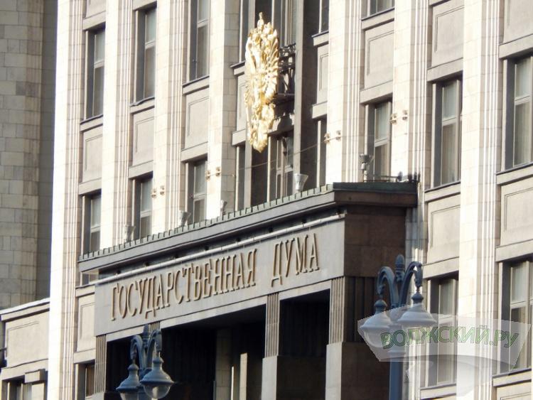 Публикация <b>Волжский.ру</b> о скандальных пандусах прогремела на всю Россию