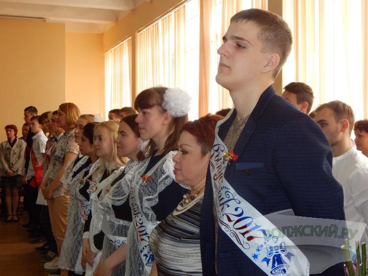 Руководство партии «Единая Россия» поздравило выпускников с Последним звонком