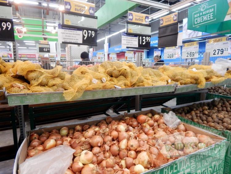 «Селедка под шубой»: сколько стоит приготовить новогодний салат?