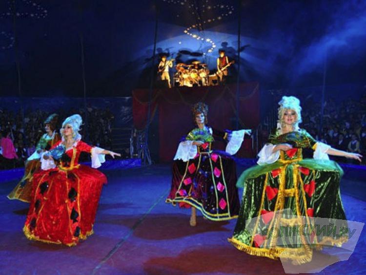 Цирк «Империал» в Волжском: яркое шоу и ураган эмоций!
