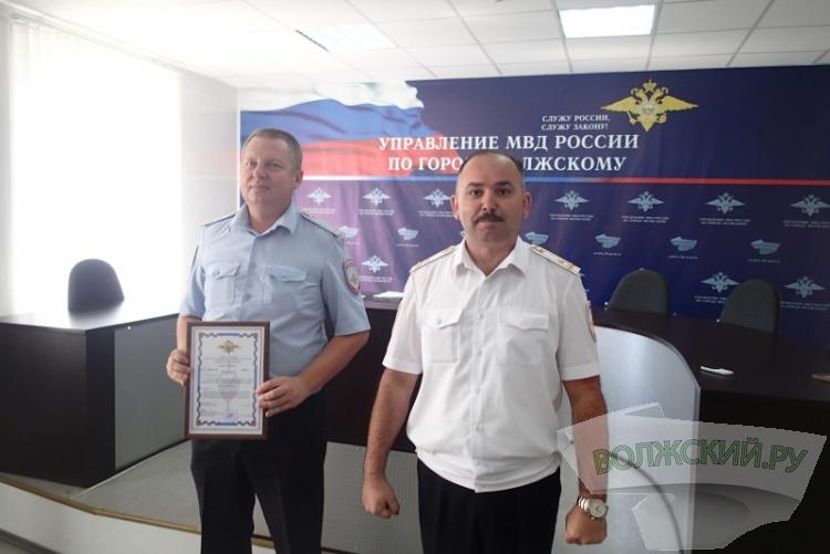 В полиции Волжского назначены новые начальники