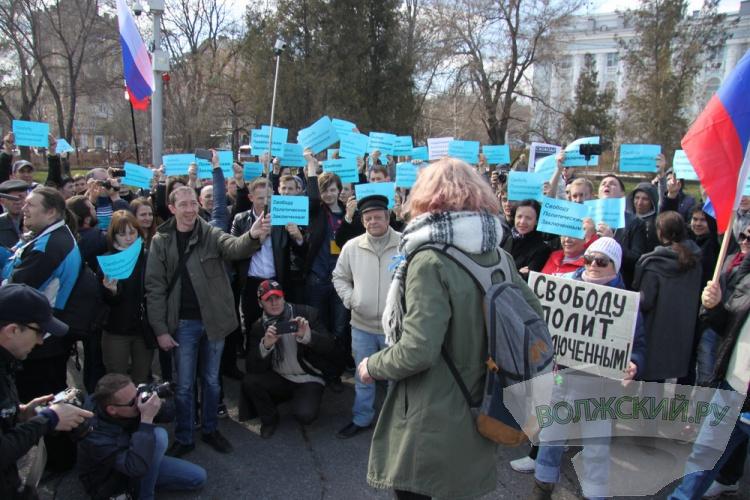 В Волгограде продолжаются протестные акции