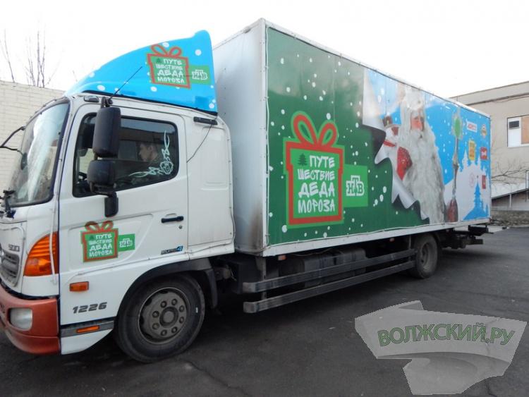 В Волжский приехал главный Дед Мороз страны