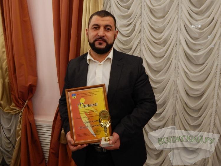 В Волжском наградили молодых «триумфаторов» года