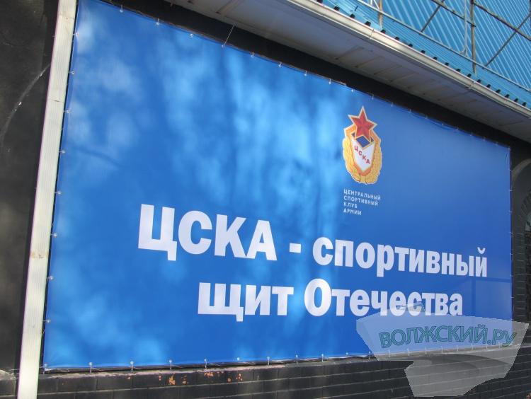 В Волжском открыли зал единоборств ЦСКА