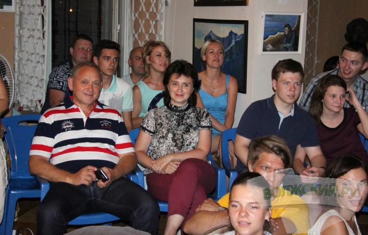 В Волжском прошёл квартирник