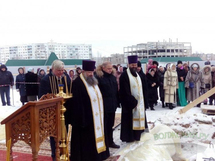 В Волжском заложили первый камень нового храма