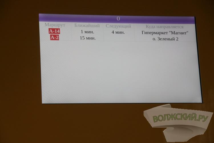 В Волжском заработала «умная» остановка