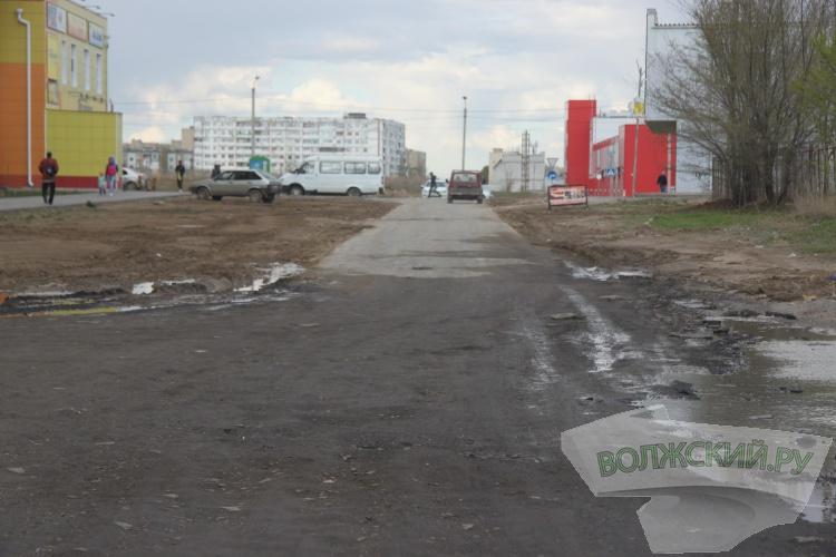 Власти починили «временную» дорогу в 28 микрорайоне