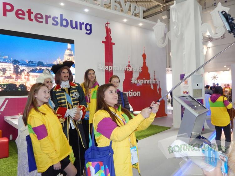 Волжане побывали на 19-м Всемирном фестивале молодежи и студентов в Сочи