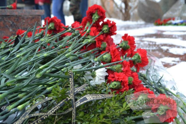 Волжане почтили память земляков, воевавших в Афгане