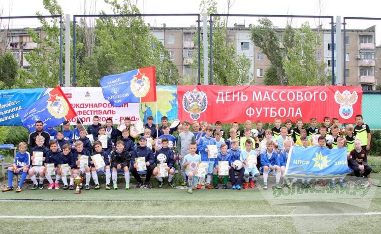 Волжане провели «День массового футбола»