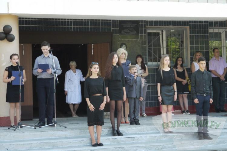 Волжане сказали «нет» террору и почтили память жертв Беслана