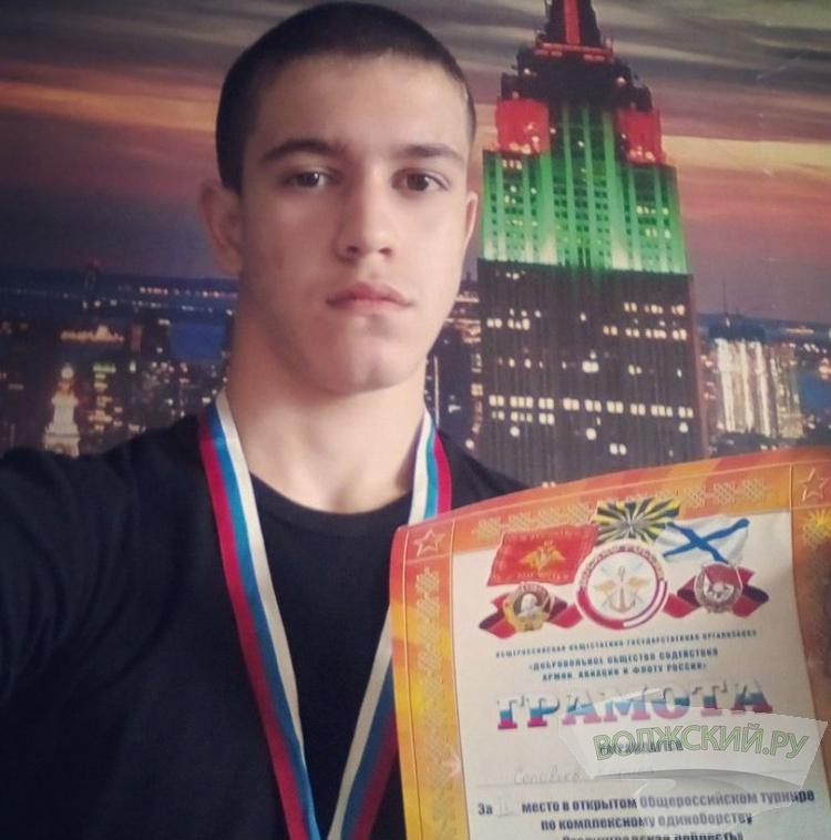 Волжане завоевали серебряные медали общероссийского турнира