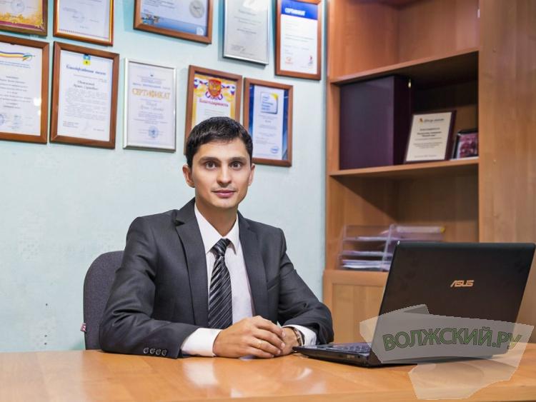 Волжанин стал одним из 2700 полуфиналистов конкурса «Лидеры России»