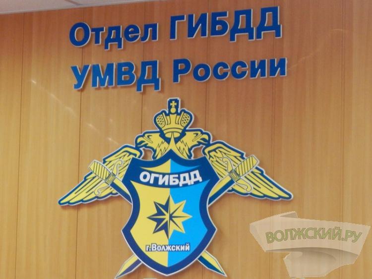 Волжских полицейских поздравили с Днем ГАИ