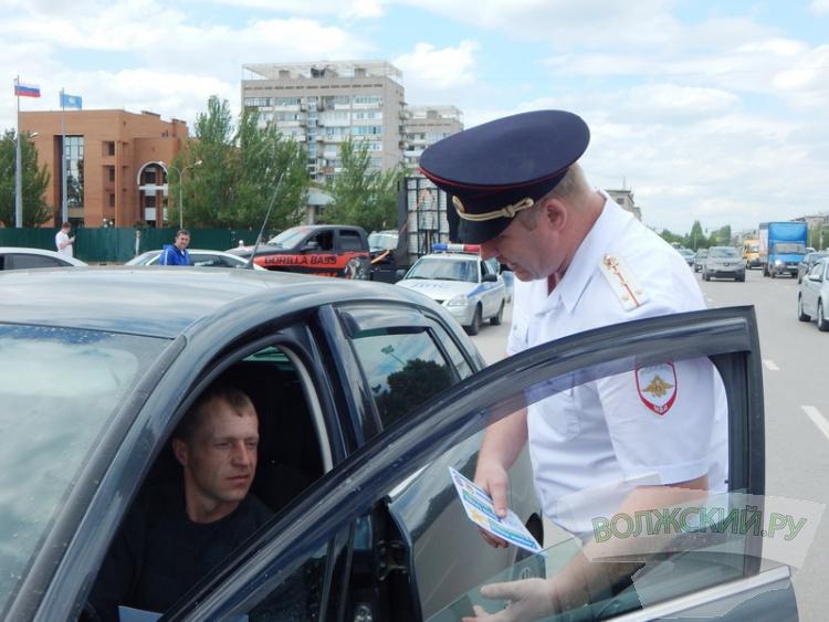 Волжских водителей призвали сбавить скорость