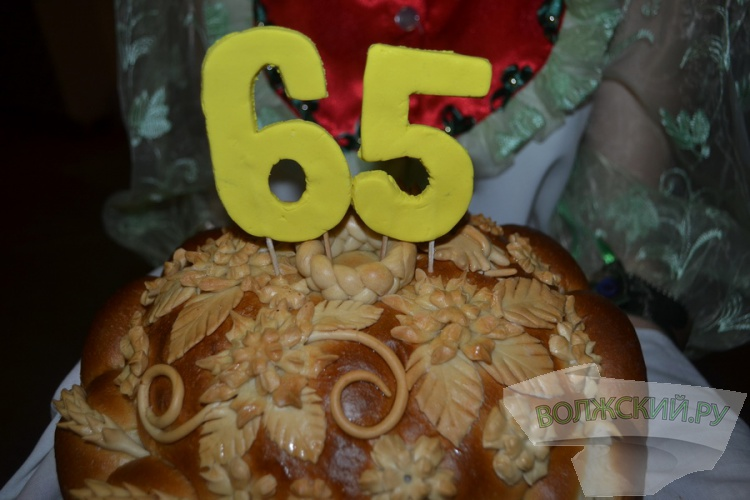 Волжский «Хлебокомбинат» отметил свое 65-летие