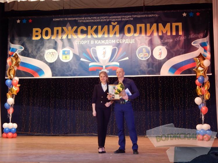 «Волжский Олимп-2017»: названы 30 лучших спортсменов и тренеров года