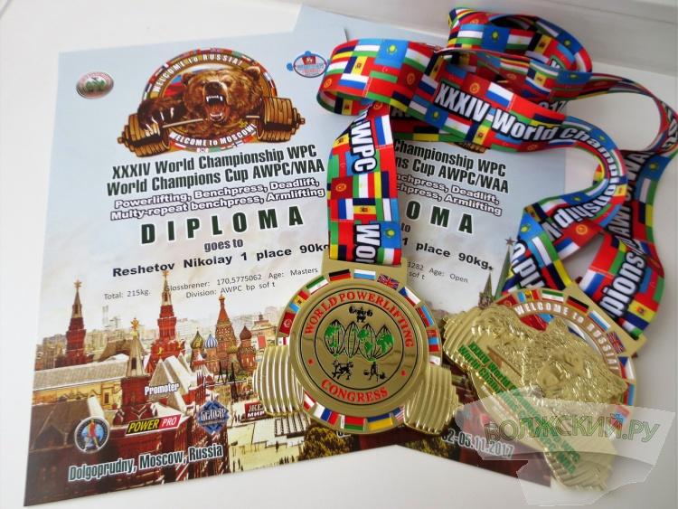 Якутянин Ариан Григорьев -- чемпион мира попауэрлифтингу