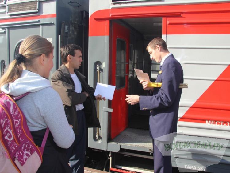 Учащимся изВолжского предоставили 50% скидку напутешествия