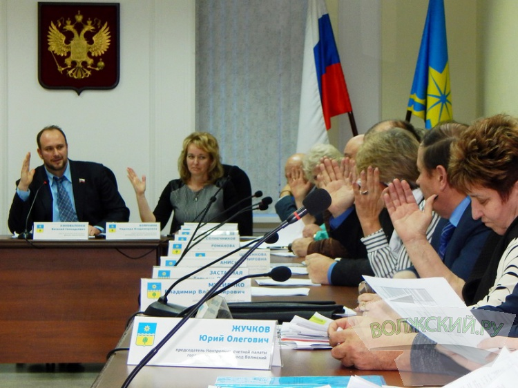 Бюджет Волжского на 2018 год принят в 3-х чтениях