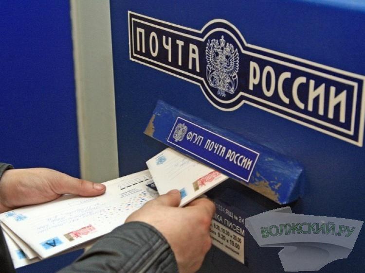 «Почта России» сократит треть аппарата в российской столице ради зарплат вотделениях