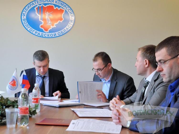 ВВолгограде сформирован Совет политических партий при ИКВО