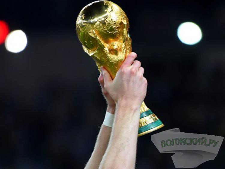 В Волгоград прибудет Кубок Чемпионата мира по футболу