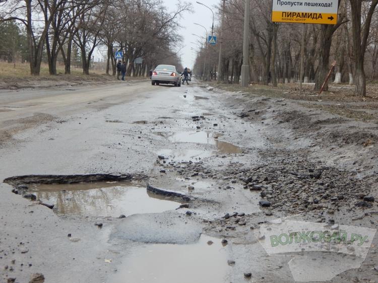 В Волжском потратят еще 2 миллиона на диагностику автодорог