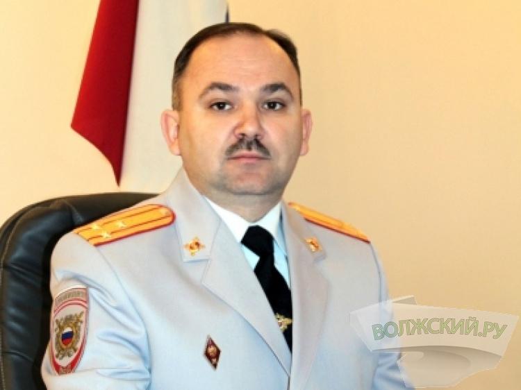 ВВолжском официально назначен новый глава УМВД Российской Федерации погороду