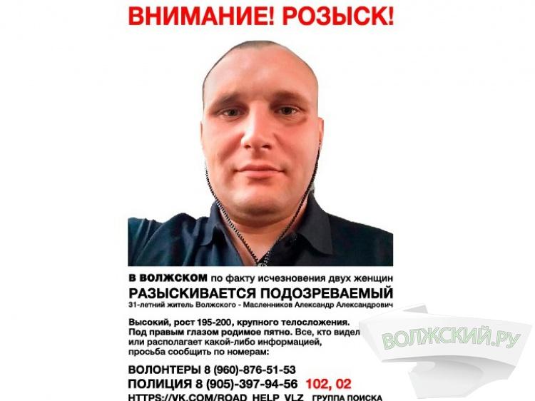 ВПодмосковье задержали подозреваемого впохищении 2-х волжанок