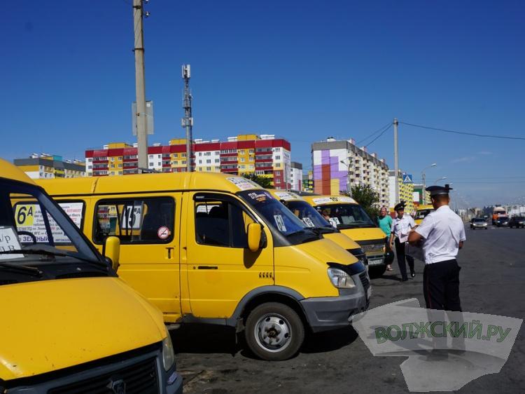 В Волжском оштрафовали 10 водителей общественного транспорта 79.137.219.25